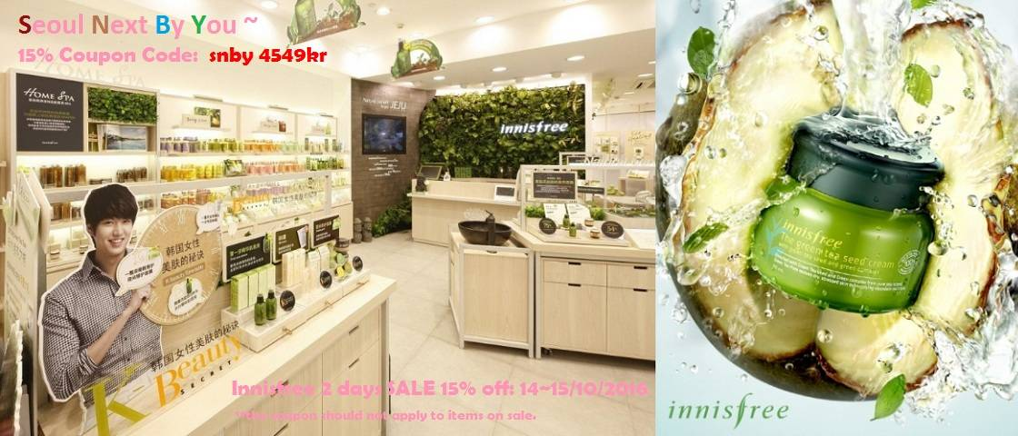 INNISFREE sale promotion price korean cosmetic online shop malaysia singapore canada australia1