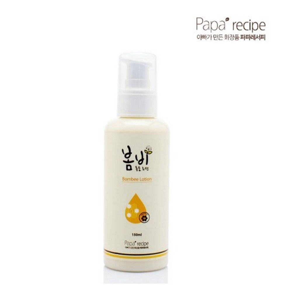 Best korean skincare online shop
