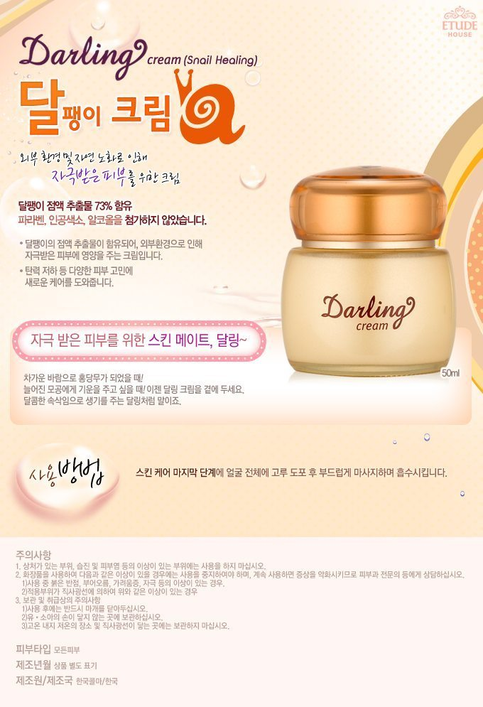 korean etude house malaysia beauty care Darling cream [Snail Healing Cream]