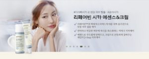 primera Korea on Seoul Next By You Kr malaysia brunei philippines canada australia