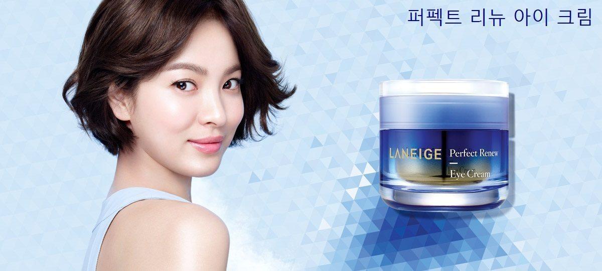 Laneige Perfect Renew Firming Eye Cream Price Malaysia Indonesia Philippines India1