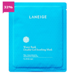 korean Laneige Malaysia Water Bank Double Gel Soothing facial Mask sheets skincare
