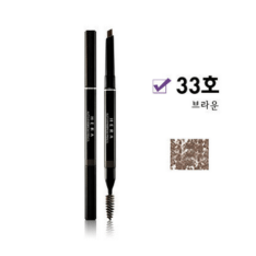 Hera Malaysia Auto Eyebrow Brown Pencil #33 Brown skincare beautycare cosmetic makeup