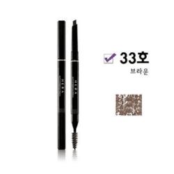 Hera Malaysia Auto Eyebrow Brown Pencil #33 Brown skincare beautycare cosmetic makeup
