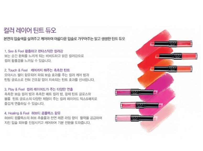 Hera Malaysia Color Layer Tint Duo 3g+3ml skincare beautycare cosmetic makeup