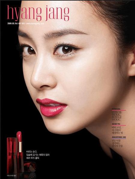korea hera skin care malaysia cosmetic beauty care product logo
