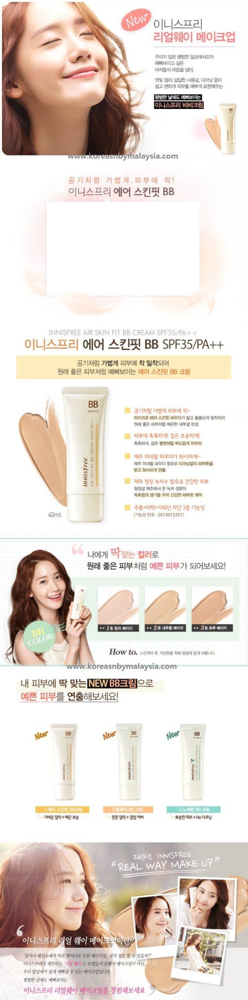 Innisfree Air Skin Fit BB Cream SPF 35 PA++ 40ml