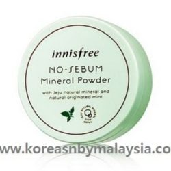 Innisfree No Sebum Mineral Powder 5g malaysia MakeUp beautycare cosmetic makeup