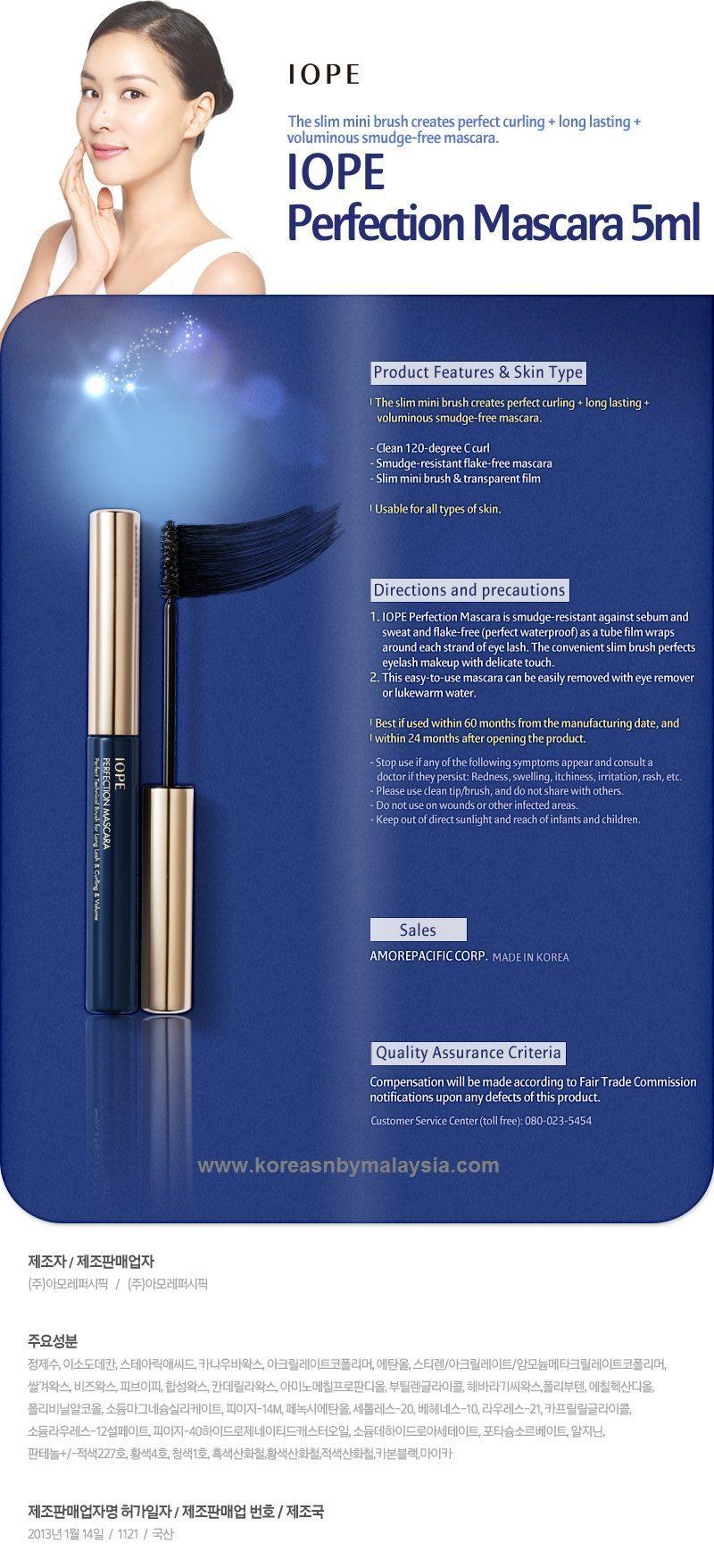 IOPE Perfection Mascara 5ml