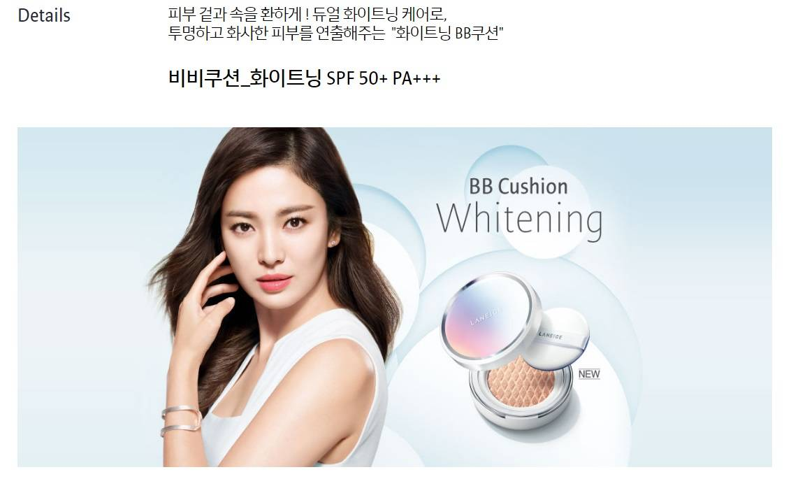 Laneige BB Cushion Whitening price malaysia review singapore brunei thailand cambodia vietnam australia canada england1