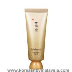 Sulwasoo Skin Clarifying Mask 150ml malaysia skincare beautycare makeup online malaysia