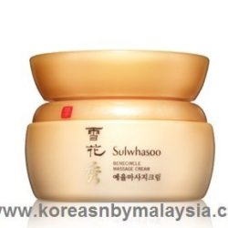 Sulwhasoo Benecircle Massage Cream 180ml malaysia skincare beautycare makeup online malaysia