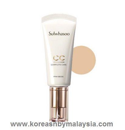 Sulwhasoo CC Emulsion Complete Care 35ml malaysia skincare cleanser beautycare makeup online korea