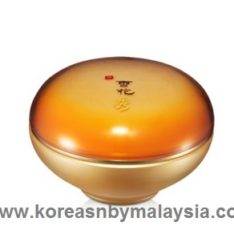 Sulwhasoo Lumitouch Base Cream malaysia skincare cleanser beautycare makeup online korea