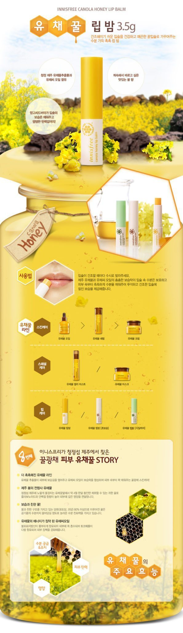 Innisfree Canola Honey Lip Balm Stick 3.5g malaysia cleansing skincare beautycare cosmetic makeup online shop1