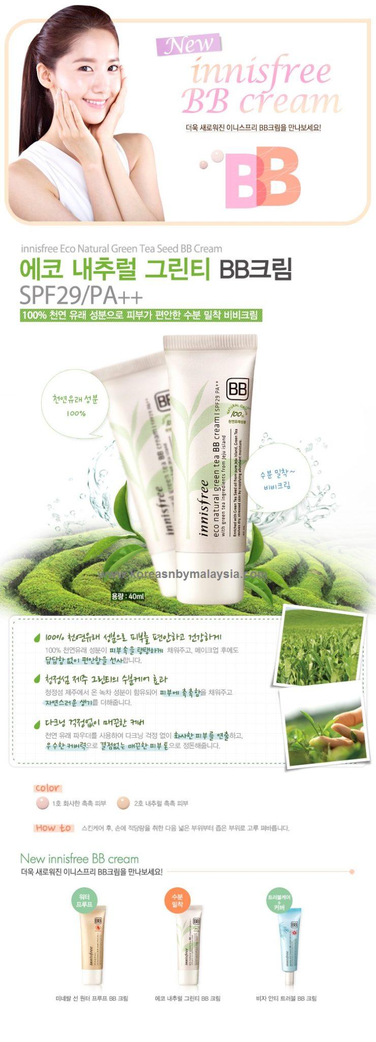 Innisfree Eco Natural Green Tea BB Cream SPF 29
