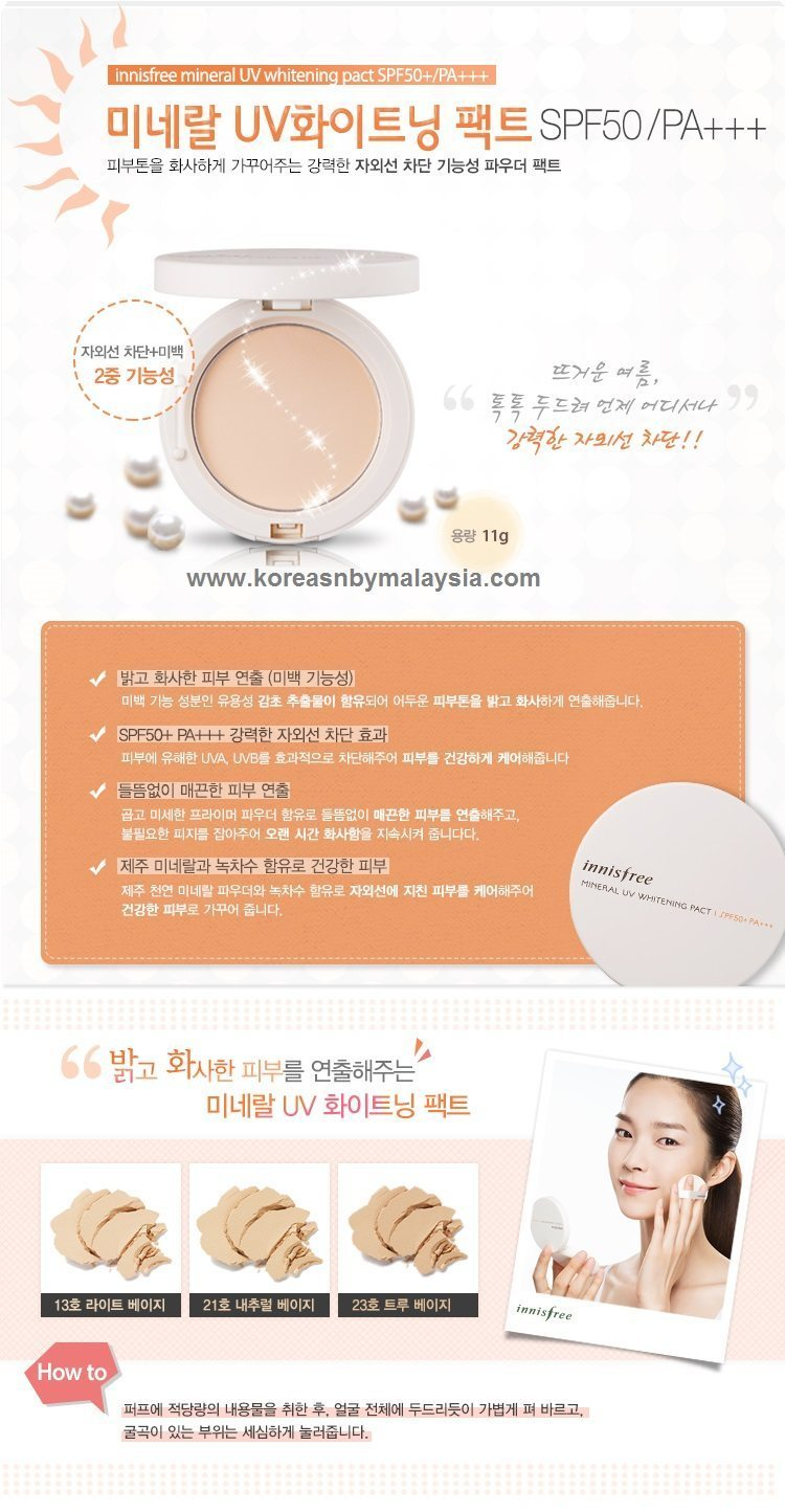 Innisfree Mineral UV Whitening Pact SPF 50