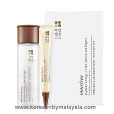 Innisfree Soybean Energy 2-Step Special Set malaysia cleansing skincare beautycare cosmetic makeup online shop