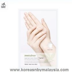 Innisfree Special Care Hand Mask Sheet 20ml malaysia skincare beautycare cosmetic makeup online shop