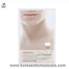 Innisfree Special Care Neck-Collarbone Mask Sheet 40ml malaysia skincare beautycare cosmetic makeup online shop