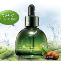 Innisfree The Green Tea Seed Oil 30ml malaysia skincare beautycare cosmetic makeup online shop