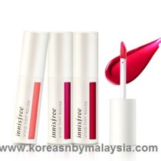 Innisfree Vivid Tint Rouge 5ml malaysia skincare beautycare cosmetic makeup online shop