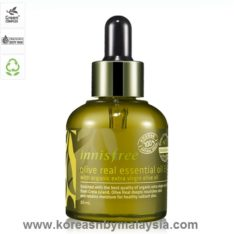 Innisfree Olive Real Essential Oil EX 30ml malaysia cleansing skincare beautycare cosmetic makeup online shop