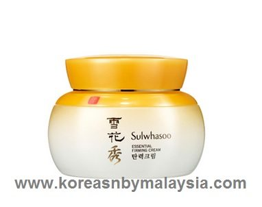 Sulwhasoo Essential Firming Cream 75ml malaysia skincare beautycare makeup online malaysia