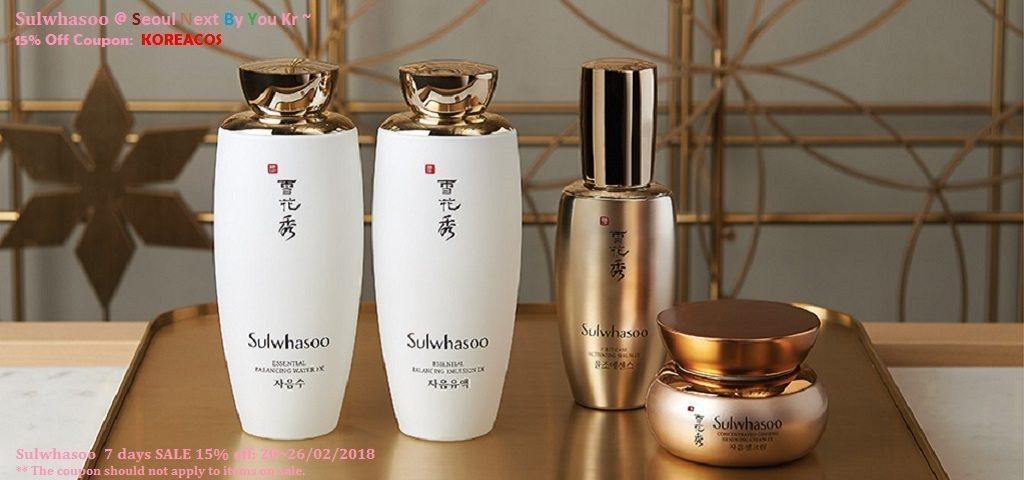 Sulwhasoo coupon 2018 promotion KOREA cosmetic beauty malaysia england brunei singapore