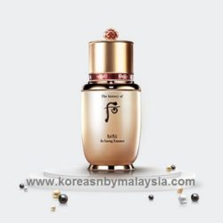 The History of Whoo Bichup Ja Saeng Essence 45ml malaysia beauty skincare makeup online product price