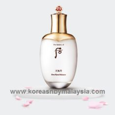 The History of Whoo Cheongidan HwaHyun Balancer 150ml malaysia beauty skincare makeup online product price