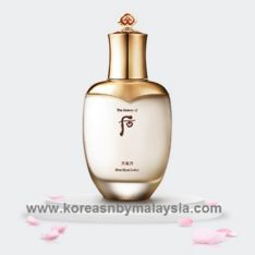 The History of Whoo Cheongidan Hwahyun Lotion 110ml malaysia beauty skincare makeup online product price