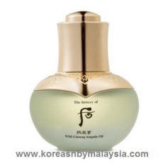 The History of Whoo Cheongidan Wild Ginseng Ampoule Oil 30ml malaysia beauty skincare makeup online product price