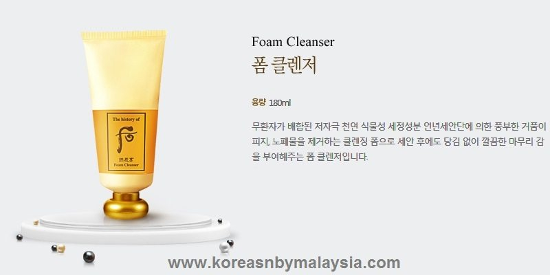 The History of Whoo Gongjinhyang Foam Cleanser 180ml