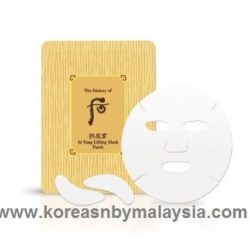 The History of Whoo Gongjinhyang In Yang Lifting Mask Sheet 7ea patch 7 sheet 150ml malaysia beauty skincare makeup online product price