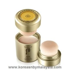 The History of Whoo Gongjinhyang Jinhaeyoon All in One Cushion Sun Balm SPF 50+ PA+++ 13g malaysia beauty skincare makeup online product price