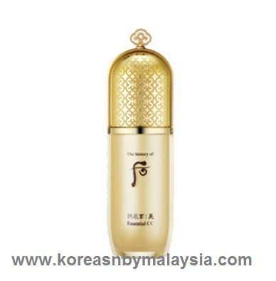 The History of Whoo Gongjinhyang Mi Essential CC Cream SPF 25 PA++ 40ml malaysia beauty skincare makeup online product price