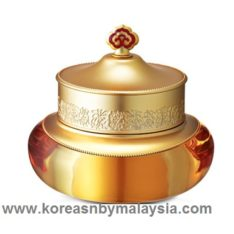 The History of Whoo Gongjinhyang Qi and Jin Cream 50ml malaysia beauty skincare makeup online product price