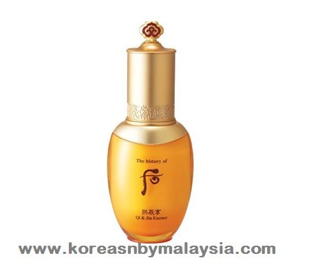 The History of Whoo Gongjinhyang Qi and Jin Essence 45ml malaysia beauty skincare makeup online product price