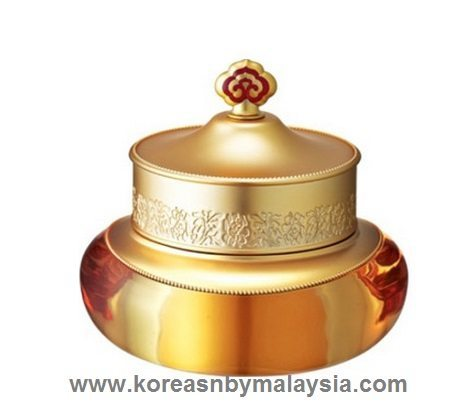The History of Whoo Gongjinhyang Qi and Jin Eye Cream 20ml malaysia beauty skincare makeup online product price
