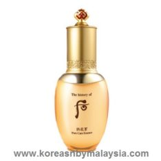 The History of Whoo Gongjinhyang Qi and Jin Pore Care Essence 45ml malaysia beauty skincare makeup online product price