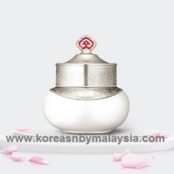 The History of Whoo Gongjinhyang Seol Whitening Intensive 20ml malaysia beauty skincare makeup online product price