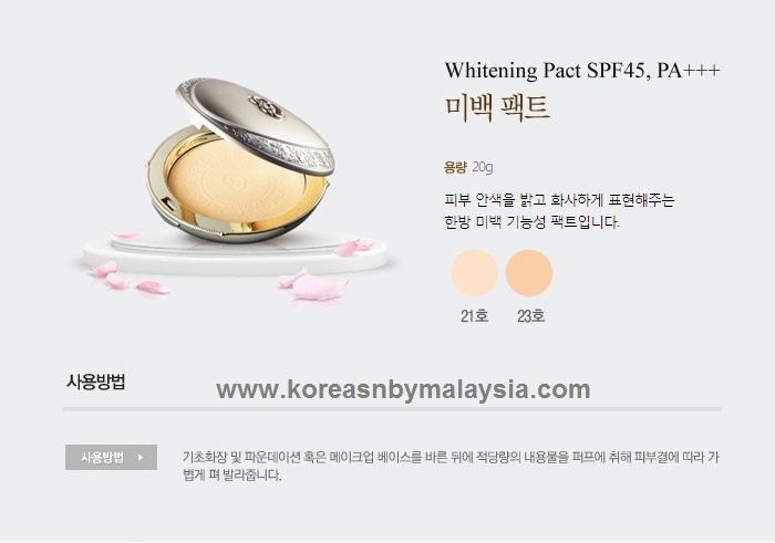The History of Whoo Gongjinhyang Seol Whitening Pact SPF 45 PA+++ 20g