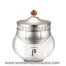 The History of Whoo Gongjinhyang Seol Whitening and Moisture Cream 50ml malaysia beauty skincare makeup online product price