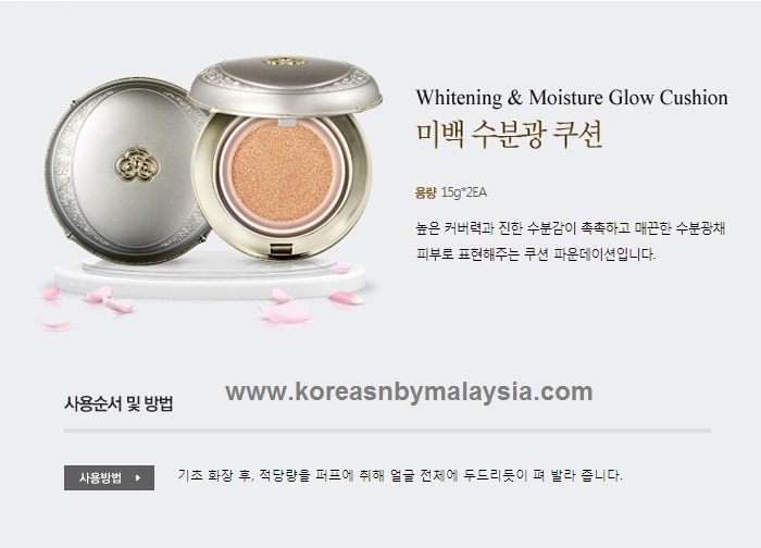 The History of Whoo Gongjinhyang Seol Whitening and Moisture Glow Cushion SPF 50 PA+++ 15g + 15g [Refill]