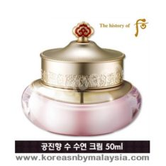 The History of Whoo Gongjinhyang Soo Yeon Cream Jin 50ml malaysia beauty skincare makeup online product price