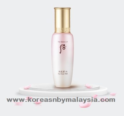 The History of Whoo Gongjinhyang Soo Yeon Mist 100ml malaysia beauty skincare makeup online product price