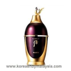 The History of Whoo Hwanyu Essence 50ml malaysia beauty skincare makeup online product price