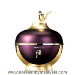 The History of Whoo Hwanyu Eye Cream 25ml malaysia beauty skincare makeup online product price