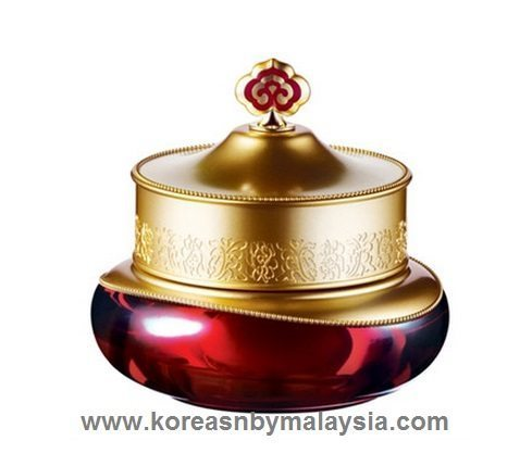 The History of Whoo Jinyulhyang Jinyul Eye Cream 20ml malaysia beauty skincare makeup online product price